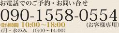 0422-42-1765